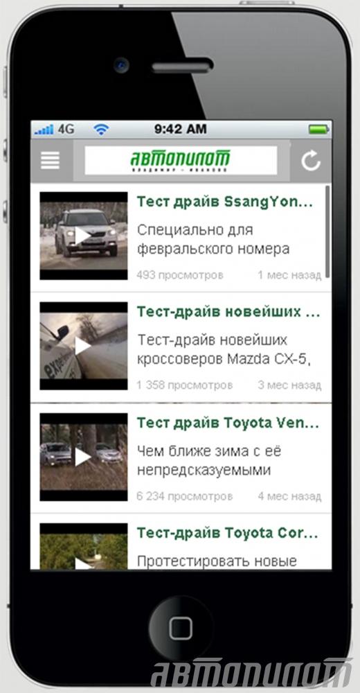 Владимир бесплатно подать объявление авито доска бесплатных объявлений суровикино